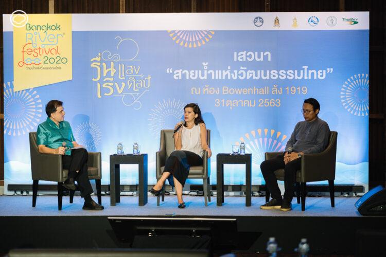'แม่น้ำเจ้าพระยา' โลเคชันยอดฮิตในการถ่ายรูปของคนเมื่อร้อยกว่าปีก่อน, River Talk เสวนาสายน้ำแห่งวัฒนธรรมไทย, Bangkok River Festival 2020 ครั้งที่ 6
