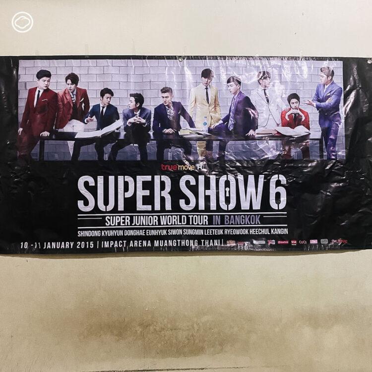 เปิดกรุ 15 ของสะสมจากแฟนคลับ SJ วาระครบรอบ 15 ปีที่มี Super Junior อยู่ในชีวิต