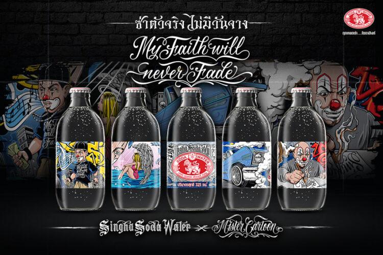 Mr.Cartoon ศิลปินกราฟฟิตี้เจ้าของรอยสักบนแขน EMINƎM ที่คนไทยได้สักด้วยเพียง 10 คน, ประวัติ