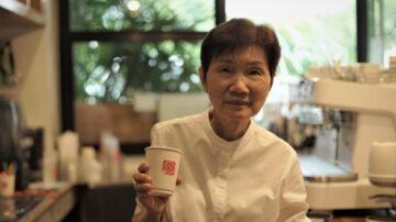 ความสุขหลังเครื่องชงกาแฟของบาริสต้าวัย 79 เพ็ญนภา เทพอารีย์
