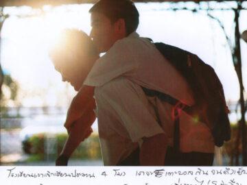 ไดอารี่ภาพถ่ายใน ค.ศ. 2011 - 2013 ที่ทำให้ช่างภาพรู้ตัวว่าเขาเติบโตขึ้นแค่ไหน