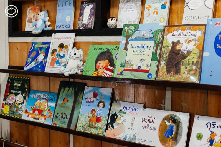 Little lovely bookshop ร้านหนังสืออิสระแห่งเดียวของลำปางที่เปิดบริการในคลินิกรักษาสัตว์