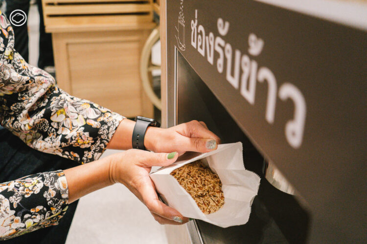 ศาลานา Social Enterprise ที่เชื่อมต่อผู้บริโภคให้เข้าถึงข้าวออร์แกนิกจากเกษตรกรอย่างยั่งยืน
