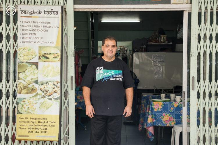 เข้าครัวพ่อมดเครื่องเทศชาวไทยเชื้อสายอินเดีย ผู้เดินทางทำอาหารมาแล้วทั่วอเมริกาเหนือและเมืองไทย ก่อนเปิด Bangkok Tadka ร้านอาหารอินเดียที่เป็นมิตรกับทุกคนในกรุงเทพฯ