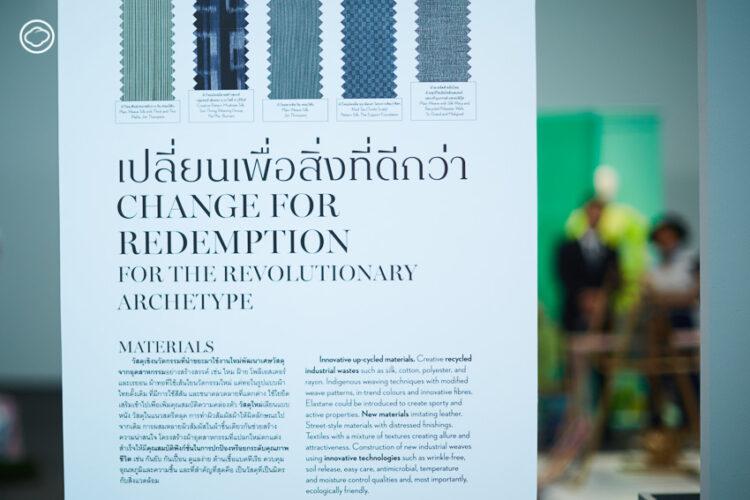 เทรนด์บุ๊กผ้าไทย SPRING/SUMMER 2022 คู่มือแฟชั่นที่แปลงหัตถศิลป์พื้นบ้านเข้าตลาดแฟชั่นโลก