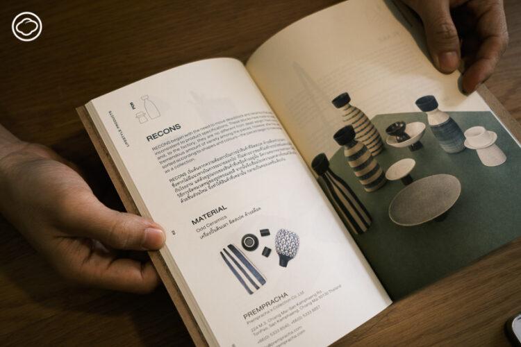 THINKK Studio สตูดิโอออกแบบที่สนุกกับการคิดเปลี่ยนของเดิมๆเป็นของที่ตอบโจทย์คนและสิ่งแวดล้อม