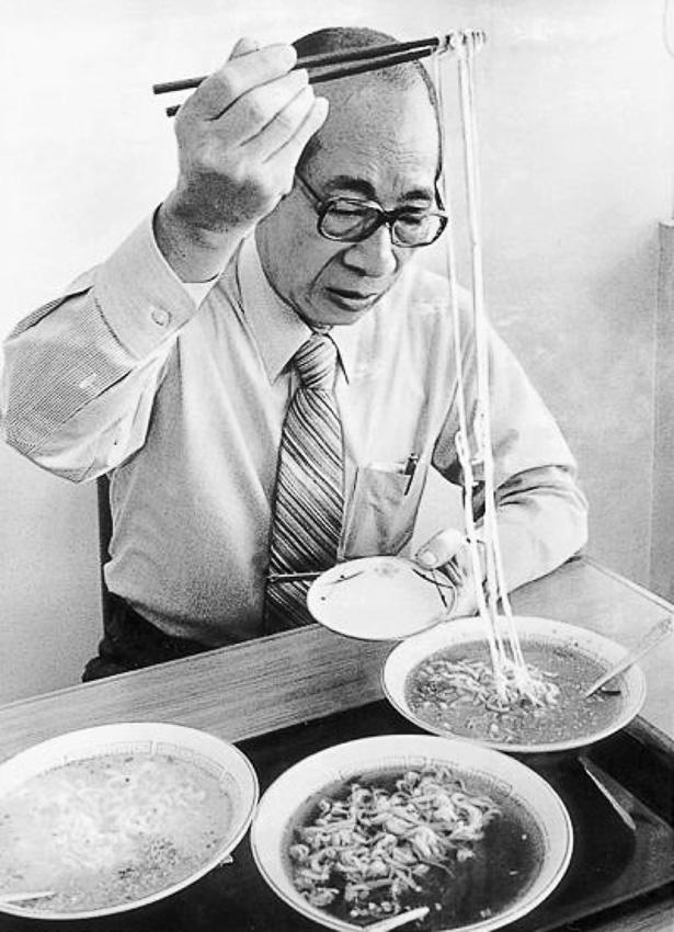บะหมี่กึ่งสำเร็จรูป สิ่งประดิษฐ์ประจำศตวรรษของญี่ปุ่น ที่ออกแบบเพื่อยุติความหิวของโลก