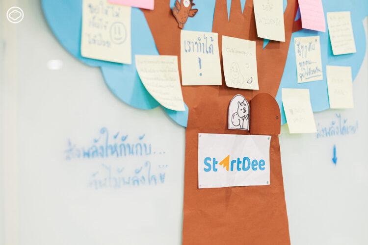 สตาร์ทดี ธุรกิจสตาร์ทอัพเพื่อการศึกษาที่บอกว่า ถ้าการศึกษาไทยดี ธุรกิจนี้ก็ไม่จำเป็น