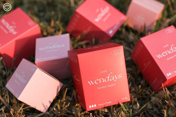 Wendays ผ้าอนามัยย่อยสลายได้ โดยผู้หญิงที่แพ้ผ้าอนามัยและลองใช้มากว่า 50 แบรนด์