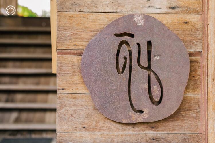Din Cafe คาเฟ่บ้านดินกึ่งไม้แสนอบอุ่น ในเรือนหอสถาปนิก-เภสัชกรเชียงใหม่