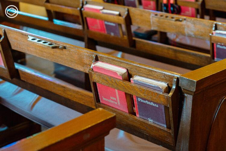 คริสตจักรที่หนึ่ง สำเหร่ โบสถ์โปรเตสแตนต์อายุกว่าร้อยปีริมน้ำย่านเจริญนคร