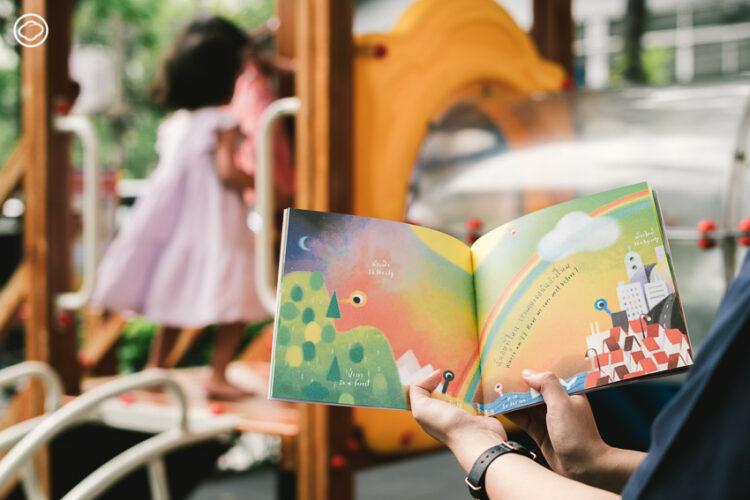 จั๊กกะจิ่งจิ่ง หนังสือภาพเด็กที่บอกสังคมว่าเรามีสิทธิ์เลือกเป็นอะไรก็ได้