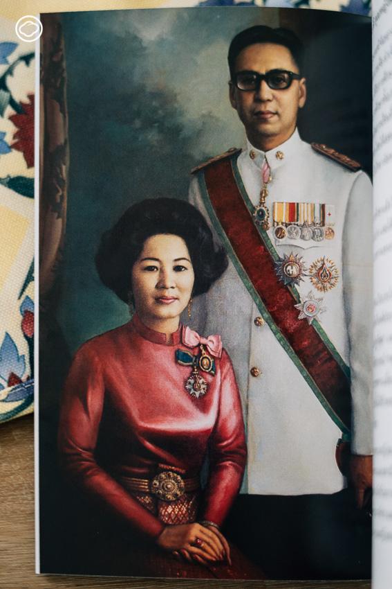 ระเด่นบาซูกิ อับดุลลาห์ นักวาดภาพเหมือน จิตรกรอินโดนีเซียในพระราชสำนักไทย