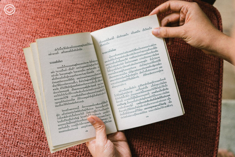 'ทุนนิยมคืออะไร' หนังสือ 5 บาท ที่เสนอแนวคิดการเมืองแสบคันของ ม.ร.ว.คึกฤทธิ์ ปราโมช