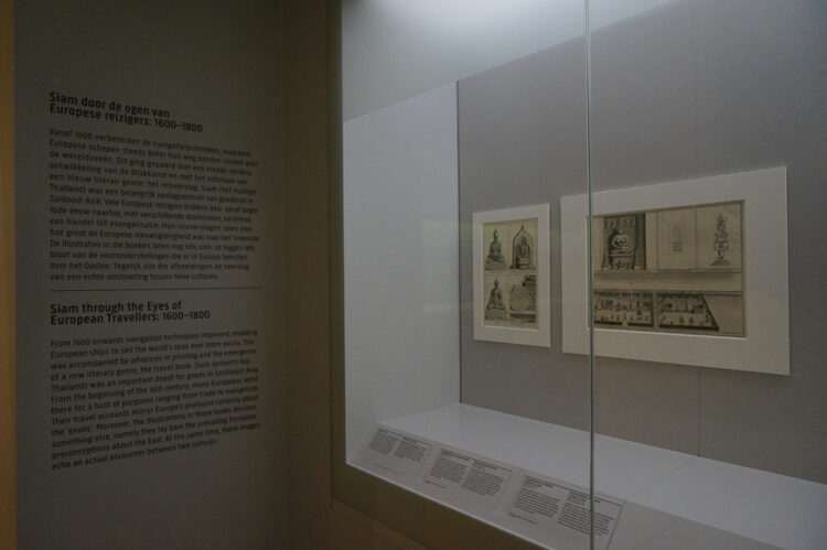 บันทึกฝึกงานของสาวอยุธยา จัดนิทรรศการภาพพิมพ์อยุธยาฝีมือยุโรป ที่ Rijksmuseum อัมสเตอร์ดัม