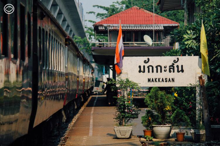 รถไฟชานเมือง ตัวเลือกเข้ากรุงเทพฯ ของคนบ้านไกล กำลังจะมีสายสีแดงใหม่ที่บางซื่อ