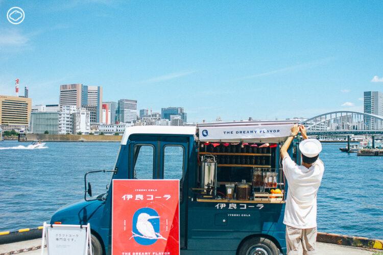 IYOSHI COLA โคล่าคราฟต์เจ้าแรกของญี่ปุ่น ฝีมือหนุ่มโตเกียวที่ผสมเคล็ดลับจากคุณตานักปรุงยา
