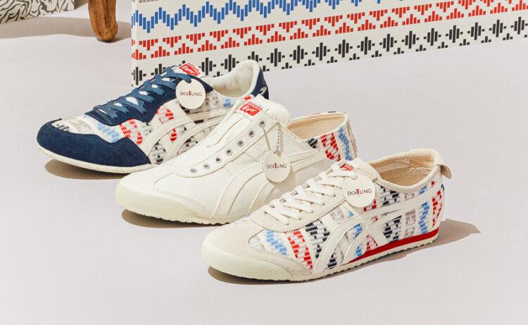 รองเท้าจากผ้าทอมือคอลเลกชันใหม่ เมื่อ 'DoiTung' ผู้คร่ำหวอดอยู่ในวงการผ้าทอ และ 'Onitsuka Tiger' รองเท้าแบรนด์แรกในญี่ปุ่น จับมือแปลงโฉมรองเท้ารุ่น Mexico 66 จาก ค.ศ. 1966