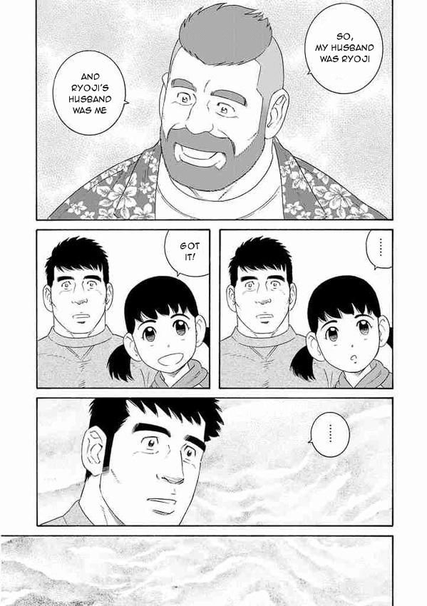 6 มังงะ LGBTQ อบอุ่นหัวใจ สำรวจความหลากหลายการ์ตูนญี่ปุ่นใน Pride Month 2021