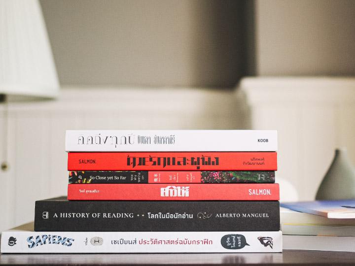 10 หนังสือที่ชาว The Cloud ช้อปในงานหนังสือออนไลน์ช่วงนี้ และดีจนอยากบอกต่อ
