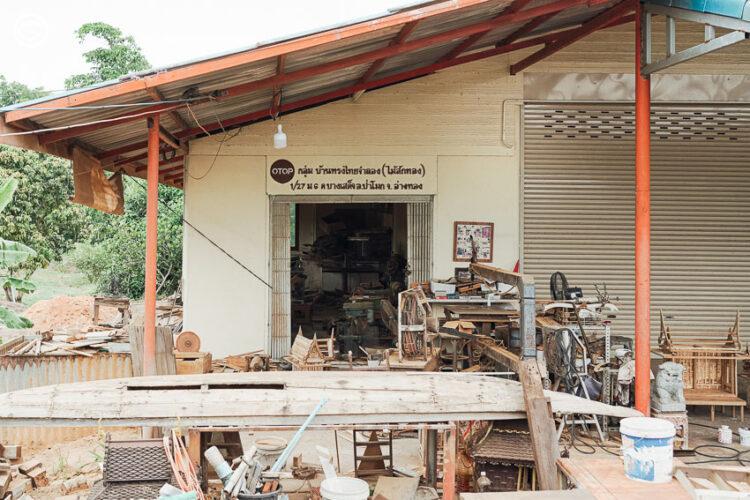 กลุ่มบ้านทรงไทยจำลอง (ไม้สักทอง), บ้านช่างไม้ที่อนุรักษ์บ้านทรงไทยดั้งเดิมของภาคกลาง