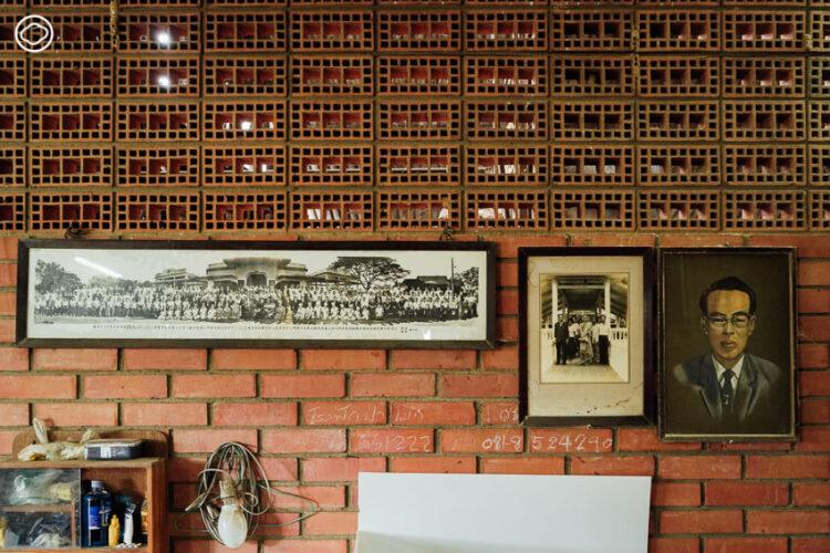 อุตสาหกรรมดินเผา บปก, โรงอิฐเก่าแก่อายุ 77 ปี คู่บ้านคู่เมืองอ่างทอง