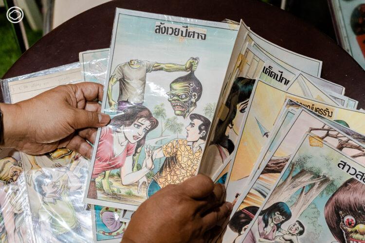 'ป๋าเอ็กซ์' นักสะสม การ์ตูนผีเล่มละบาท สู่การขับเคลื่อนวงการผีไทยไปทั่วโลก