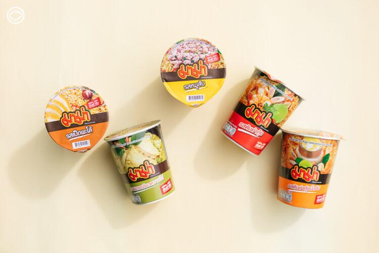 เส้นทางรสชาติความสำเร็จอันกลมกล่อมของ 'มาม่า' บะหมี่คู่ใจคนไทยทุกชนชั้นตลอด 48 ปี