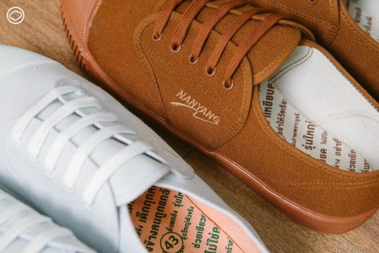 รวมรองเท้านันยางรุ่นพิเศษที่ครองใจคอกีฬา คนรักผ้าไหม คนใส่ใจสิ่งแวดล้อม ไปจนถึงรณรงค์ต้านการกลั่นแกล้งในโรงเรียน