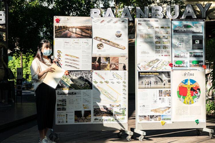 สิ่งที่คนรุ่นใหม่วาดฝันอนาคตให้สถานีกรุงเทพในโครงการประกวดแนวคิดในการพัฒนาสถานีรถไฟกรุงเทพ Re-Imagining Hua Lamphong: The New People's Space