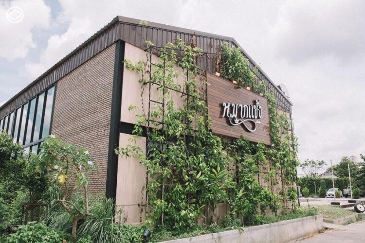 หมากแข้ง ร้านอาหารไทย-อีสาน ที่ปรุงจากวัตถุดิบตามฤดูกาล และสนับสนุนให้คนกินอาหารเป็นยา
