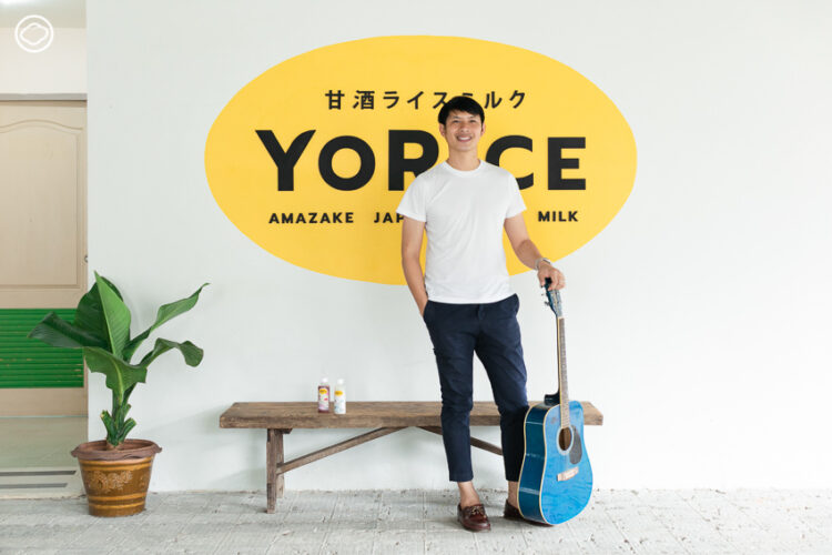 จากภูมิปัญญาอาหารญี่ปุ่นสู่ YoRice จากข้าวพื้นบ้านไทย ที่ช่วยเหลือเกษตรอินทรีย์ ส่งเสริมข้าวพันธุ์ไทยและแก้ปัญหาขาดแคลนอาหารในค่ายผู้อพยพ