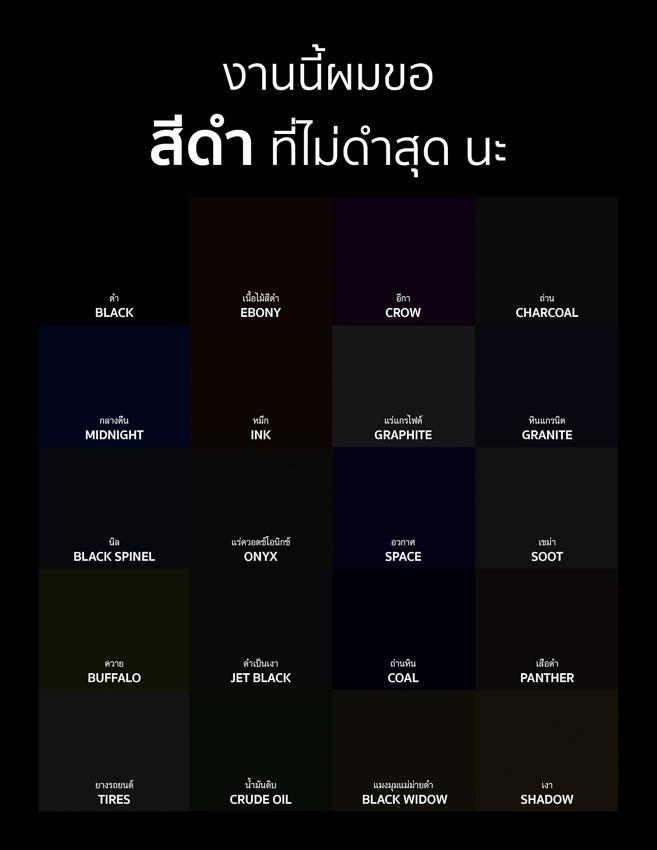 ทำความรู้จักชีวิตจิตใจของสี ผ่านเพจผู้เชื่อเหลือเกินว่า สีสันเหล่านี้คือชีวิตของคุณ