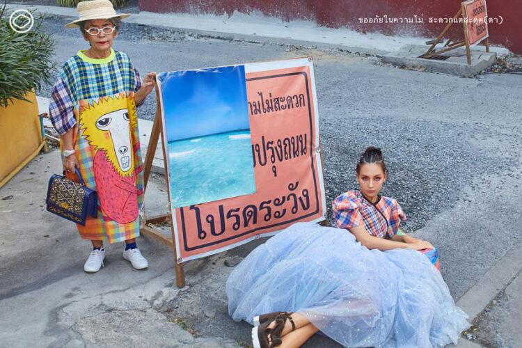 โปรเจกต์ Upcycle ผ้าไทยเก่า ของ LaLaLove ที่พบว่าแฟชั่นช่วยเยียวยาผู้ป่วยอัลไซเมอร์ได้