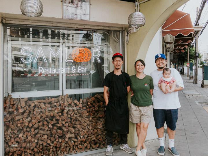 สามล้อ : ร้านข้าวขาหมูแบบรมควันและข้าวมันไก่สูตรนาโกย่า ที่นาโกย่าก็ไม่เคยมีมาก่อน