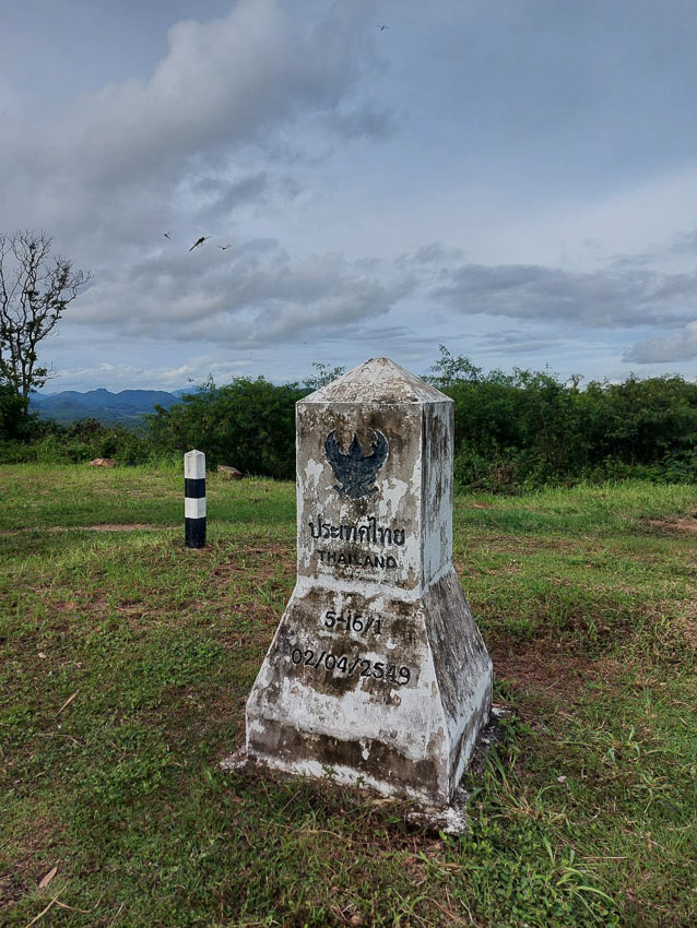 วิวัฒนาการตลอดระยะเวลา 128 ปี ของเขตแดนไทย-ลาว ตามแนวแม่น้ำโขง และการขับเคลื่อนภารกิจงานด้านพรมแดนที่ไม่เคยหยุดนิ่ง