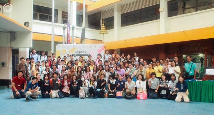 แพลตฟอร์มแชร์ไอเดียการศึกษา ที่ตั้งใจพลิกโฉมห้องเรียนในประเทศนี้ผ่านคุณครูกว่า 350,000 คนทั่วประเทศ