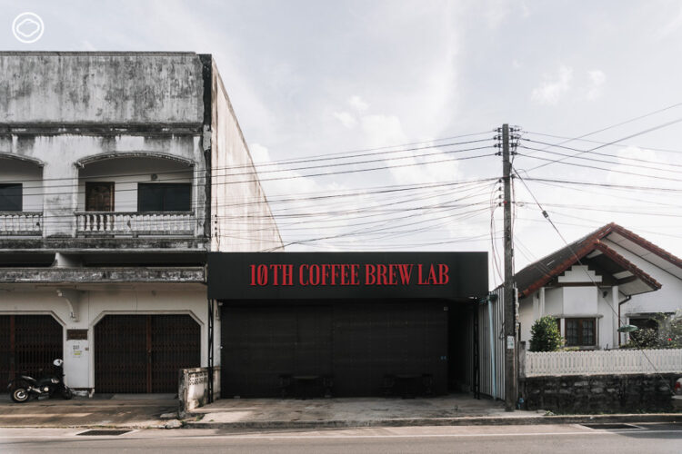 10th Coffee Brew Lab, คาเฟ่วันที่ 10 เปิดประสบการณ์กับกาแฟแก้วใหม่
