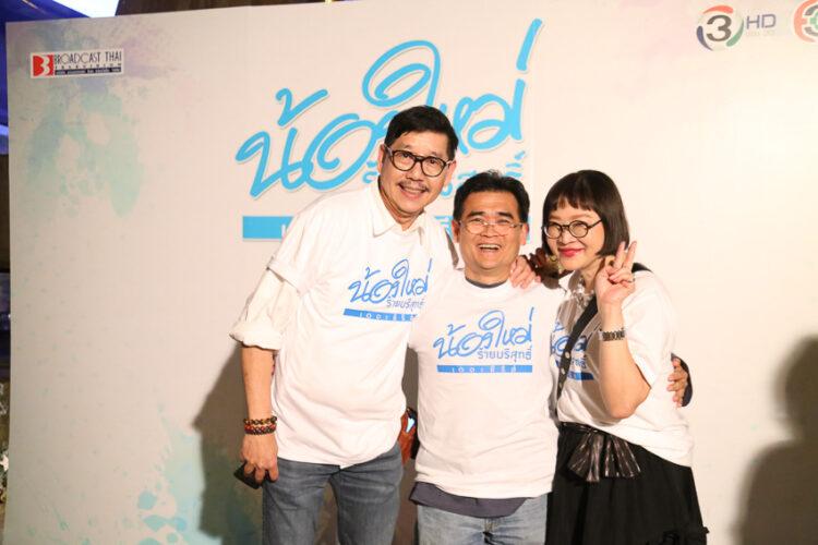 น้องใหม่ร้ายบริสุทธิ์เรื่องราววัยรุ่นในละครโทรทัศน์ที่อายุยาวนานที่สุดของเมืองไทย ผ่านมุมมองของ อรุโณชา ภาณุพันธุ์