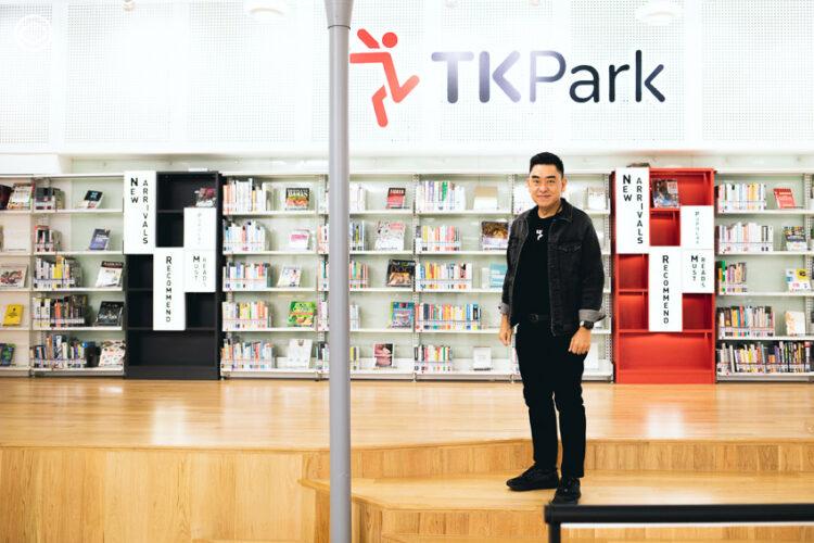 ส่องโฉมใหม่ TK Park ไม่ใช่แค่สวย แต่มีระบบนิเวศแห่งการเรียนรู้และความสนุกให้คนทุกวัย