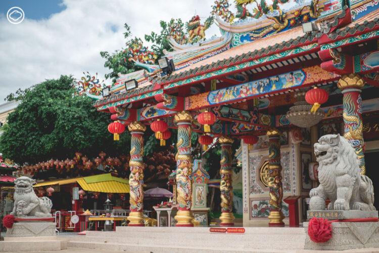 ศาลเจ้าปู่-ย่า อุดรธานี และศูนย์วัฒนธรรมไทย-จีน มูลนิธิศาลเจ้าปู่-ย่า อุดรธานี