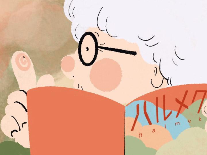 ฮารุเมขุ นิตยสารผู้หญิงที่ขายดีที่สุดในญี่ปุ่น ด้วยการเจาะกลุ่มผู้อ่านวัย 50 ขึ้นไป