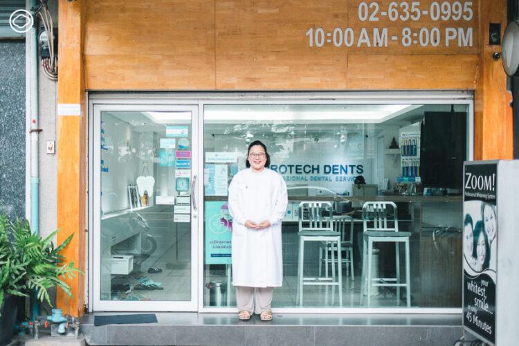 ProTech Dents คลินิกทันตกรรมที่เน้นการป้องกันโรคในช่องปาก ให้คนไข้เป็นศูนย์กลาง และต้องทำแบบทดสอบอุปนิสัยก่อนเข้ารักษา