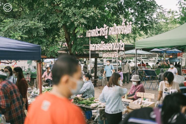 ตลาดนัดดอกแก้ว , ตลาดนัดชุมชนรวมของดีสระแก้วในบรรยากาศผ้าไทย